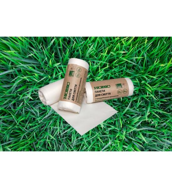 Біорозкладні сміттєві пакети з кукурудзяного крохмалю