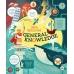 Книга Big picture book of general knowledge, Usborne